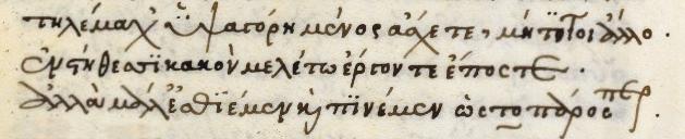 Fragmento de La Odisea